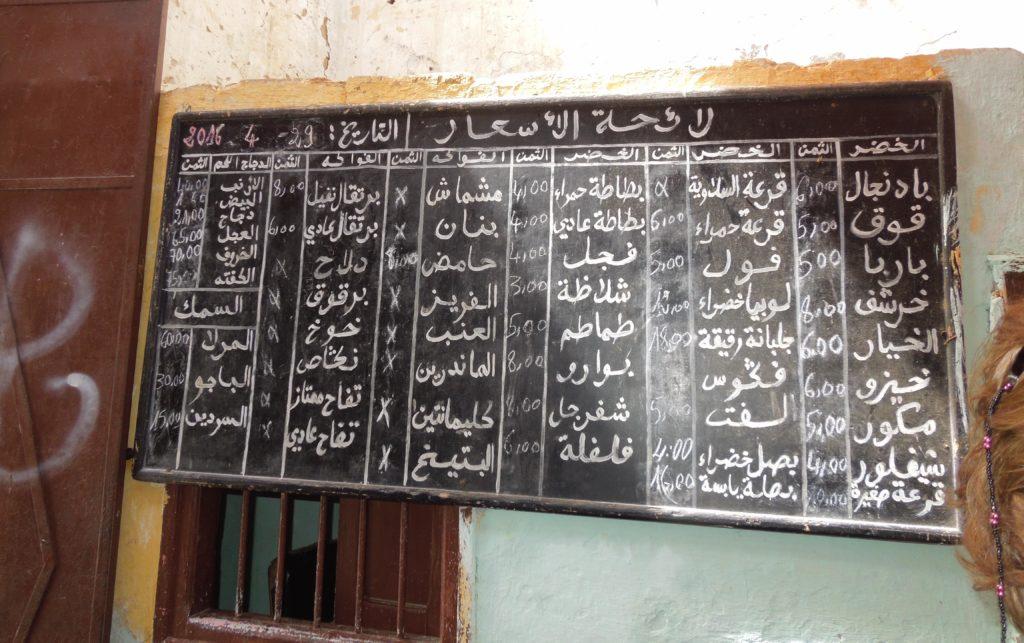 Maroc tabel preturi